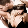 Intimate moments - Stock Photo