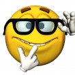Nerdy emoticon — Stock Photo #3267880