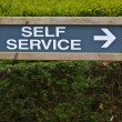 Self service sign — Stock Photo