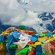 Royalty-Free Stock Photo: Prayer flags with meili snow mountain