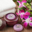 Relaxing spa treatment (1) - Foto de Stock