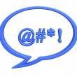 Stock Photo: Chat bad language symbol