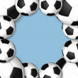 Soccerball — Stock Photo #3179588
