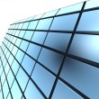 Cube windows — Stock Photo