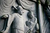 Escultura do caráter chinês — Fotografia Stock