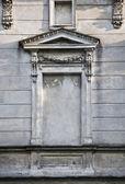 Old blind window — Stock Photo