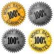 Money back guarantee label — Stock Vector