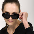 Dark Glasses — Stock Photo