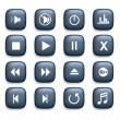 Media player icons — Stock Photo