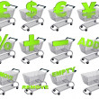 Carts — Stock Photo