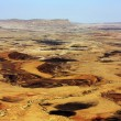 Stock Photo: Ramon Crater
