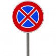 Forbidden parking road sign — Stock Photo