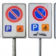 Reserved parking road signs — Stock Photo