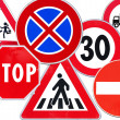 Collection of road sign - Stock Photo