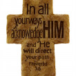 Proverbs 3:6 verse on textured cross — Stok fotoğraf