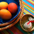 Stock Photo: Three baskets