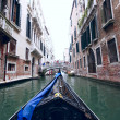 Venice Gondola — Stock Photo