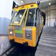 The funicolare / Cable car — Stockfoto