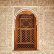 Islamic Architecture — Foto de stock #3571316