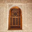 Stock Photo: Islamic Architecture