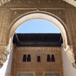 Islamic Architecture — Stockfoto