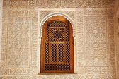 Islamic Architecture — Foto Stock