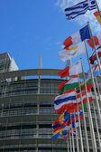 Parliament Building in Strasbourg, EU — Stock Photo