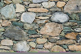 The stone wall — Stockfoto