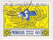 The satellite — Stock Photo