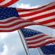 American Flags — Stock Photo #3159664