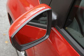 Rear view mirror — Stock Photo