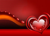 Love heart card — Stock Photo