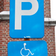 Stock Photo: Parking