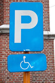 Parking — Stock Photo