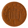 Stock Photo: Old penny