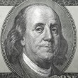 Benjamin Franklin ONE — Stock Photo