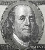 Benjamin Franklin ONE — Stock Photo
