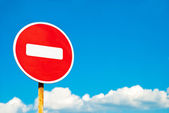 Stop sing isolated on blue sky. — Stock Photo