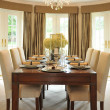 Dining Room — Stock Photo #3216658
