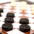 Stock Photo: Black checkers