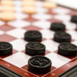 Stock Photo: Checkers on field