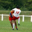 Stock Photo: Rugby_13