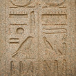 Hieroglyphics on a wall at Luxor Temple — Stok fotoğraf