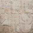 Hieroglyphics on a wall at Luxor Temple — Stock Photo #3196887