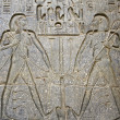 Hieroglyphics on a wall at Luxor Temple — Stock Photo