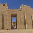 Medinat Temple entrance — Stock Photo