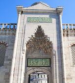 Entrance to a mosque — Stock Photo