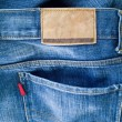 Stock Photo: Back of blue jeans