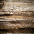 Photo: Grunge texture wood wall