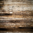 Stock Photo: Grunge texture wood wall